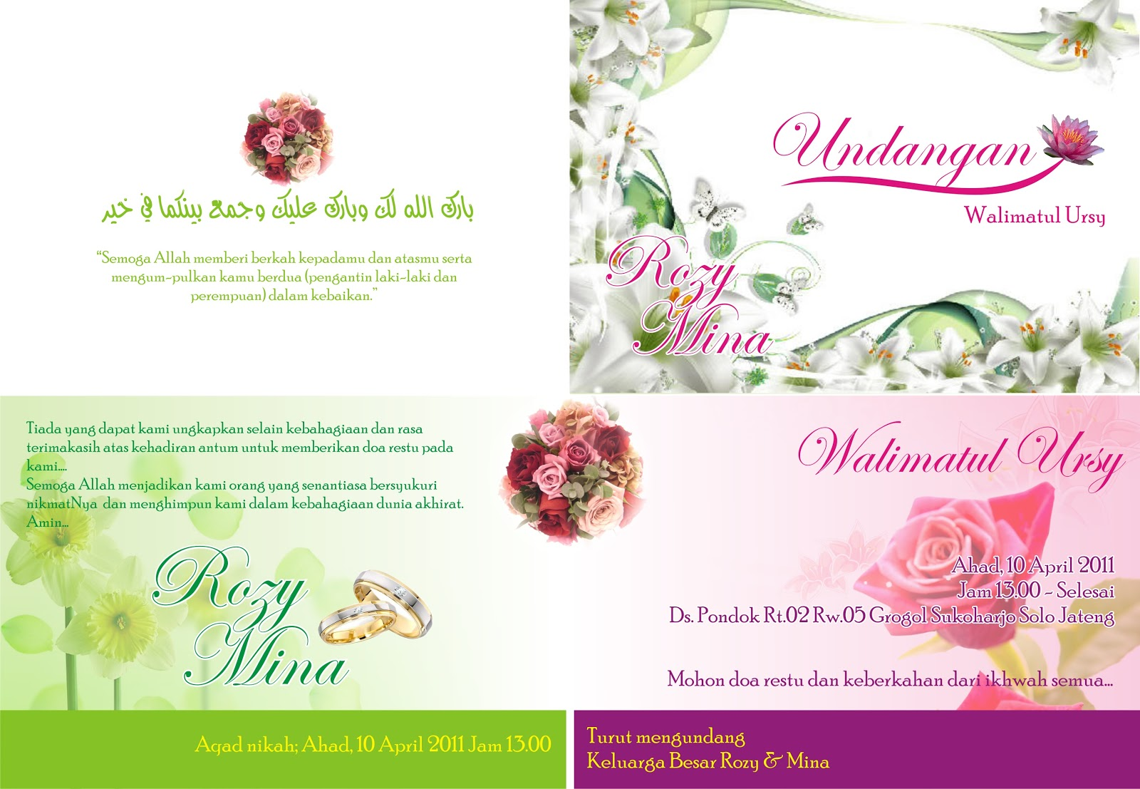 Design Islamic Undangan | Joy Studio Design Gallery - Best Design