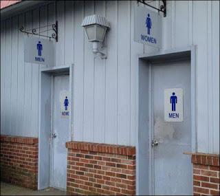 smešne slike: zbunjujući toalet