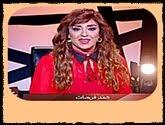 -برنامج عامل قلق مع هند فرحات -حلقة يوم الجمعة 23-9-2016