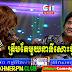 CTN Comedy - Trem Tae 1 Neaty Sos Pdey Khnom (27 Dec 2014)