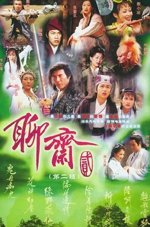 Truyn Thuyt Liu Trai 2 - Dark Tales 2 (1998) - FFVN - (40/40)