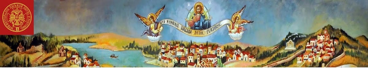 Ιερά Μητρόπολις Λαγκαδά, Λητής και Ρεντίνης
