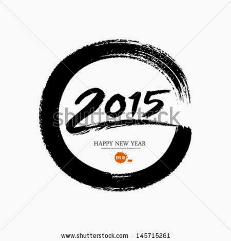 happy new year 2015 logo design attractive new year round shape logo printed design for