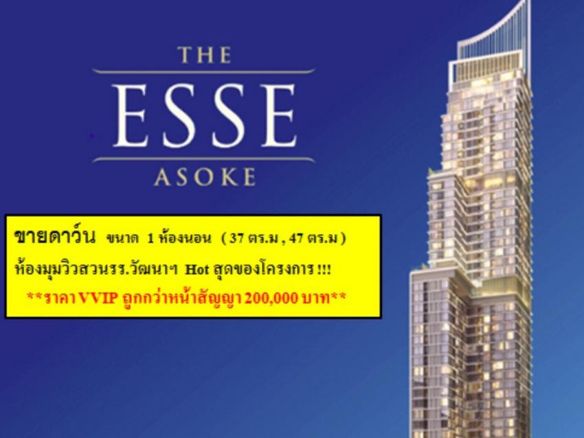 Condo The Esse Asoke