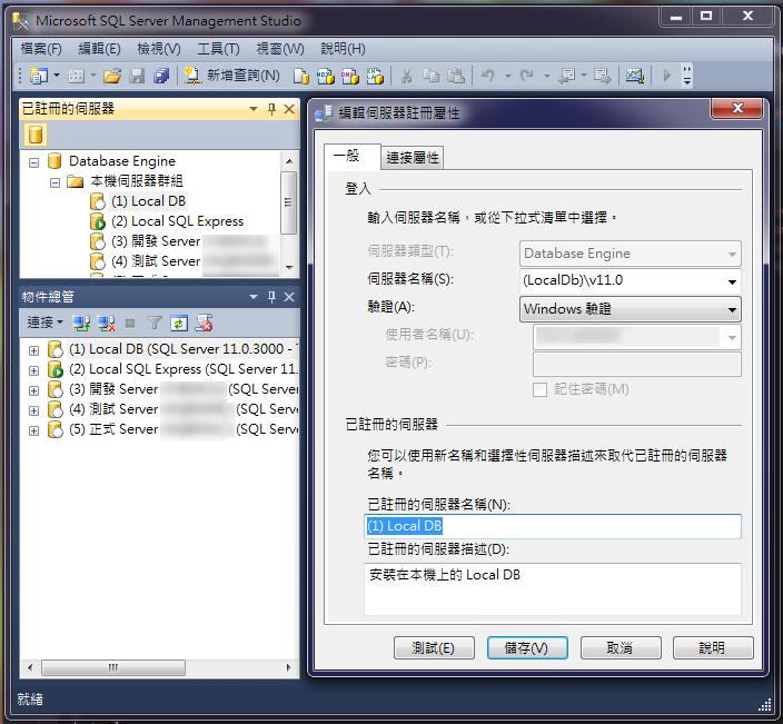 SQL Management Studio