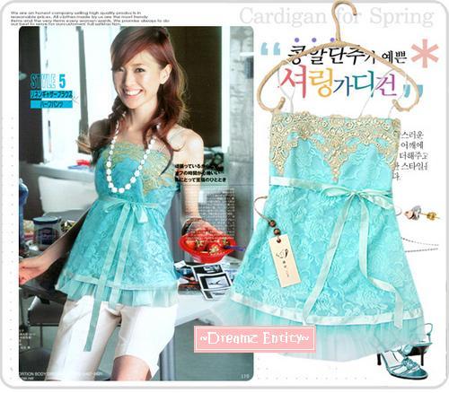 Korean fashion online most korean