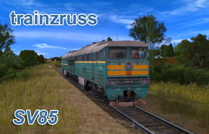 Trainz Simulator 2012 Дополнения