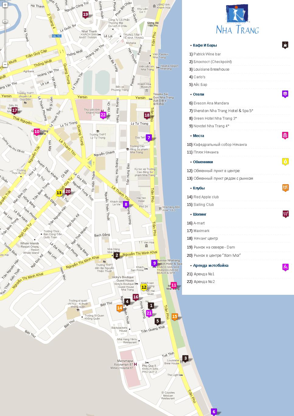 Обычно, стандартные рекламные туристические карты хорошо выручают, я бы не рекомендовал покупать дополнительные бумажные или электронные карты города 2 гис, igo и т.