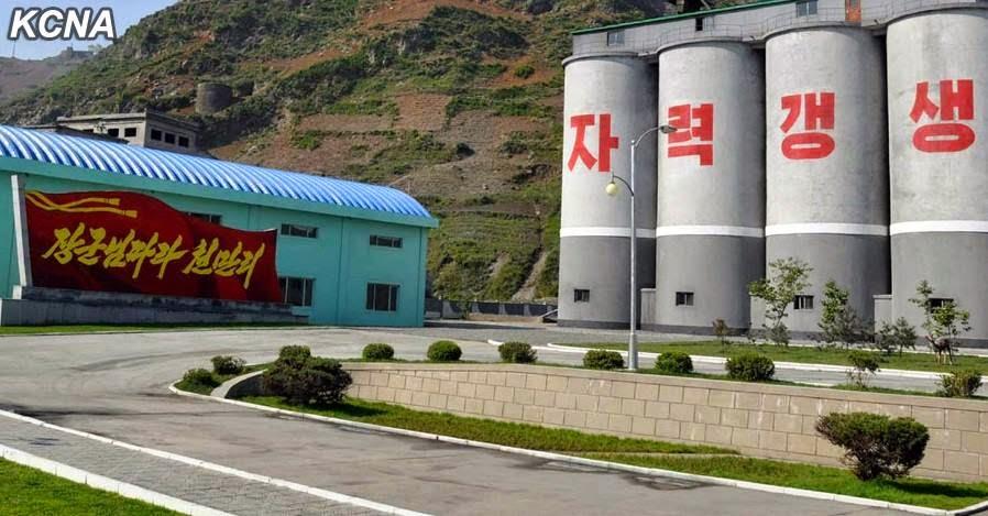 Impresionantes logros sociales y de Obras publicas de Corea del Norte en el 2014 F%C3%A1brica%2Bde%2BCemento%2Bde%2BSinwon