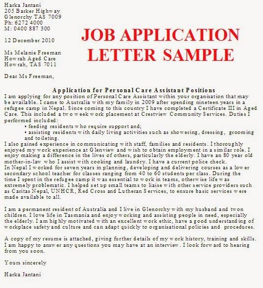 Job Application Letter Tips