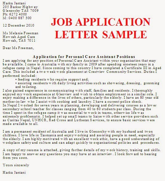 picture of job application letter sample format