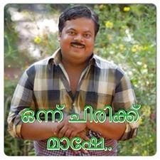 onnu chirikk maashae - Pazhanthuni anoop fb comedy comment picture