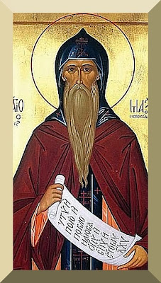 Saint Maximus the Confessor