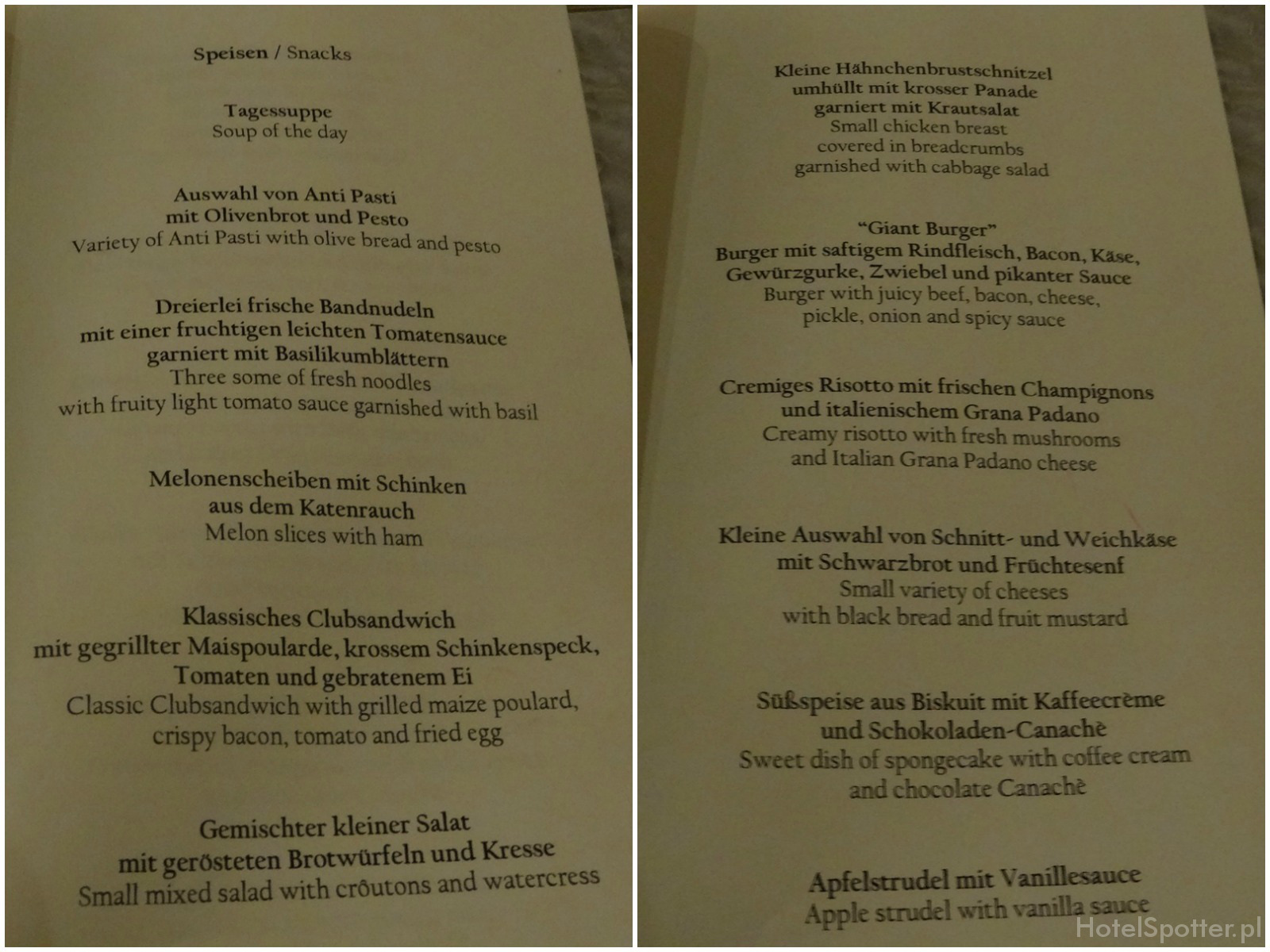 Maritim Hotel Berlin - club lounge a la carte menu