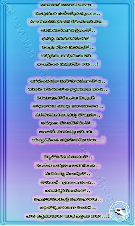 vayasu telugu kavithalu submitted by Vishwanath Ayyalasomayajula telugu messages kavithalu sms