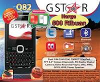 GSTAR Q82