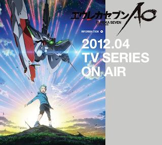 eureka seven ao trailer cast seiyuus ending opening