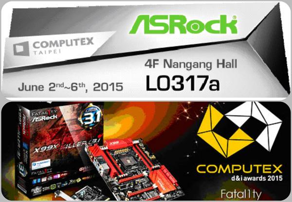 ASRock-recibe-premio-COMPUTEX-2015