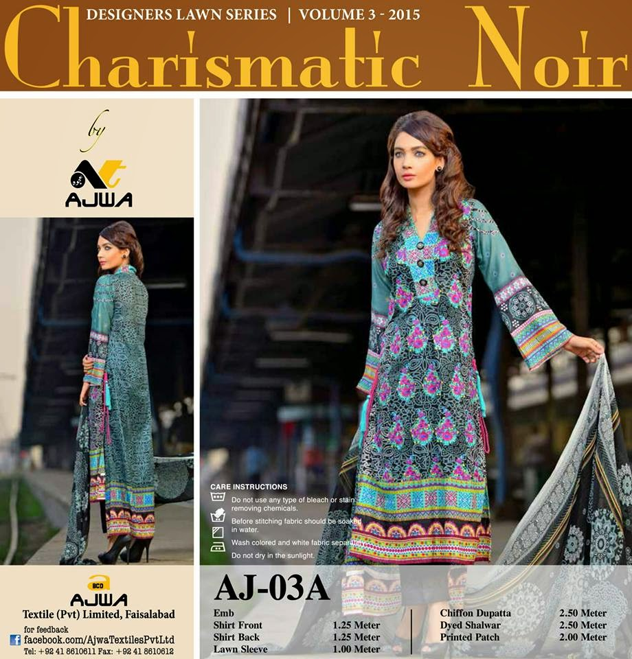 Pakistani-designer-lawn-collection