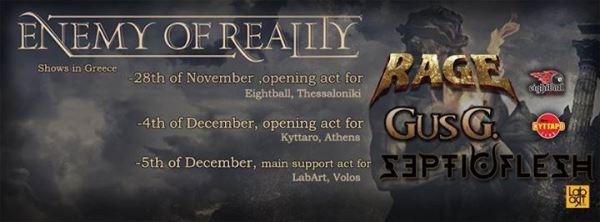 ENEMY OF REALITY: Main support στους SepticFlesh το Σάββατο 5 Δεκεμβρίου στον Βόλο