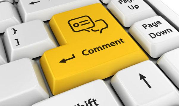 Как оставить отзыв  или комментарий
