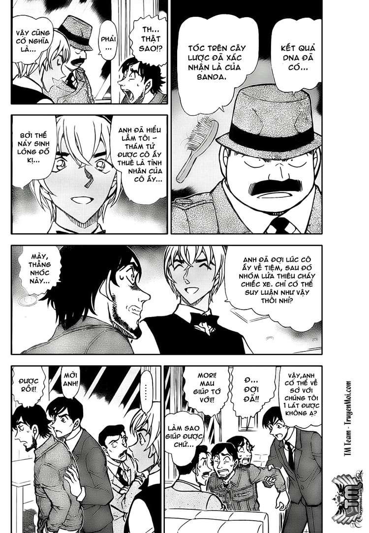 Conan-Thám Tử Lừng Danh trang 5