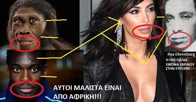 Βόμβα στο Hollywood.Τινάζει τον γάμο της στον αέρα η Kim Kardashian!βάζουμε τετοια είδηση για να τα βλέπουν μερικές που παντρεύονται με ουγκ!!