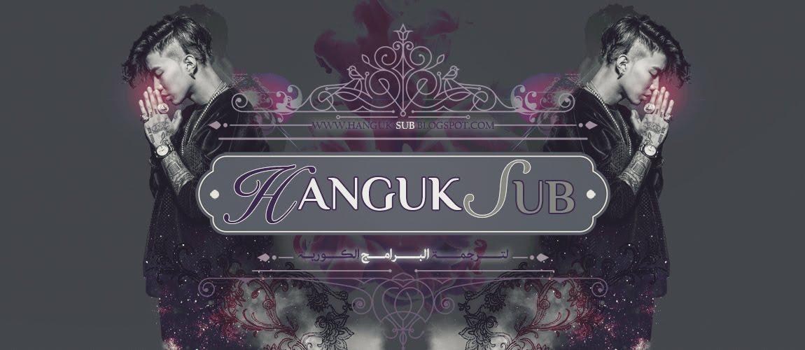 HangukSub