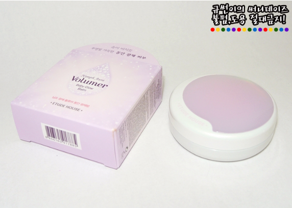 real pic etude house baby glow balm BB cream