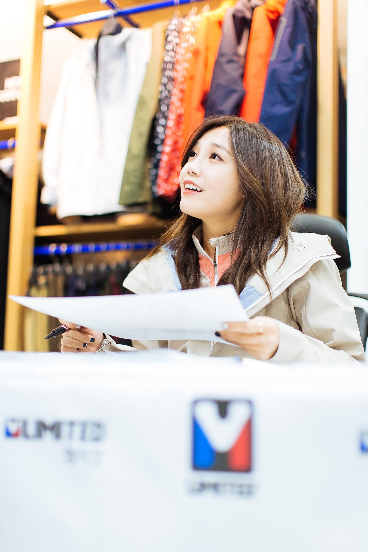 Eunji APink M-Limited 2015