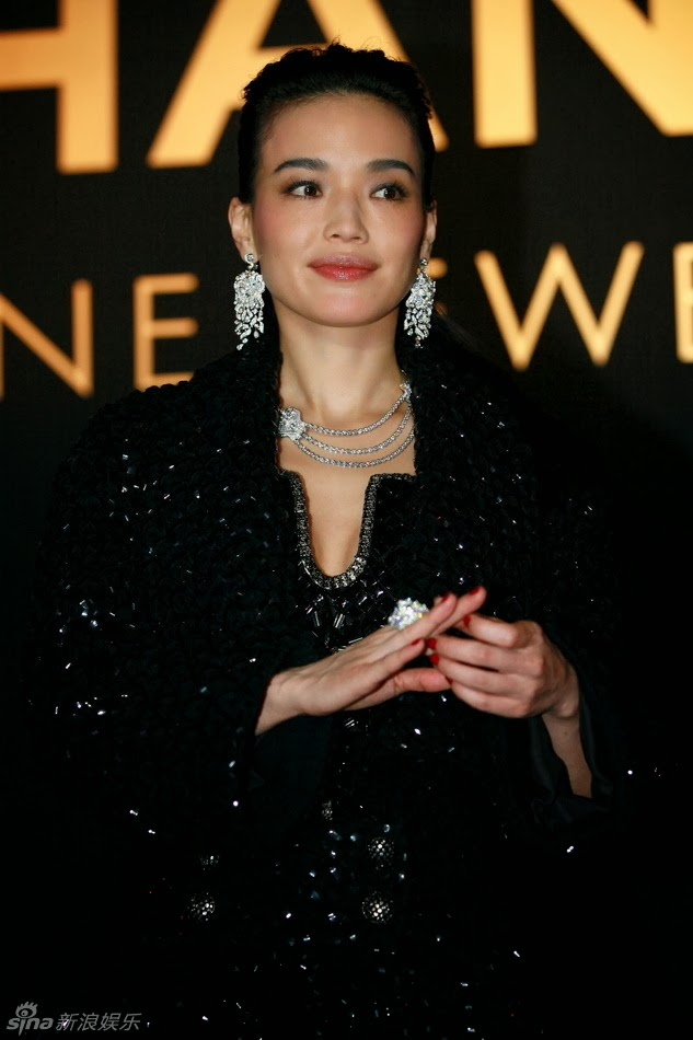 China Entertainment News: Shu Qi at event in Beijing