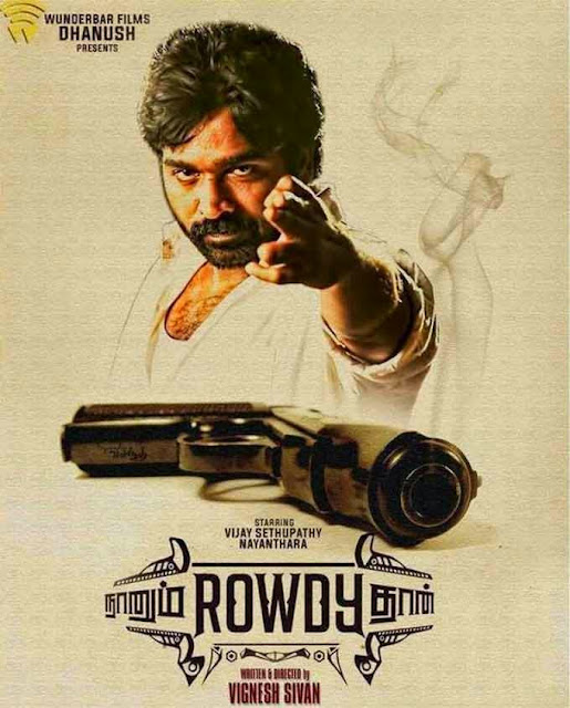 Naanum Rowdydhaan - 2015 - Single Track Thangamey MP3 Songs