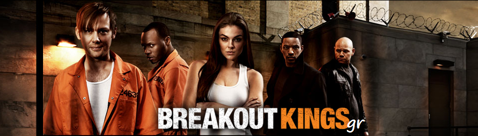 Breakout Kings - Daily Season 1 News
