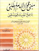 Makna Qaul Imam Al Muthalliby Iza Shahha al-Hadits Fahuwa Mazhaby karya Imam As-Subky.
