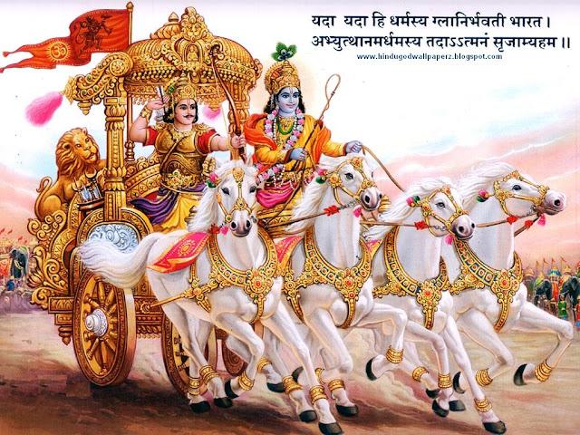 Krishna Arjun  Still, Image, Photo, Picture, Wallpaper