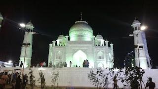 Hyderabad Taj Mahal - Necklace Road People's Plaza Exhibition Entrance