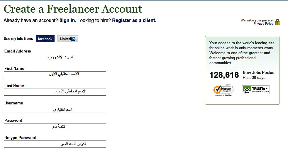 شرح آلية التسجيل في موقع إيلانس (Elance)