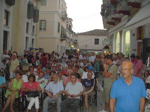 Ανοιχτή Συνέλευση ΣυΡιζΑ ΕΚΜ 10/7/2012