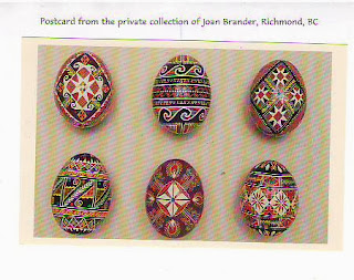 Ukrainian Gift Shop postcard. SERIES 2. #471074