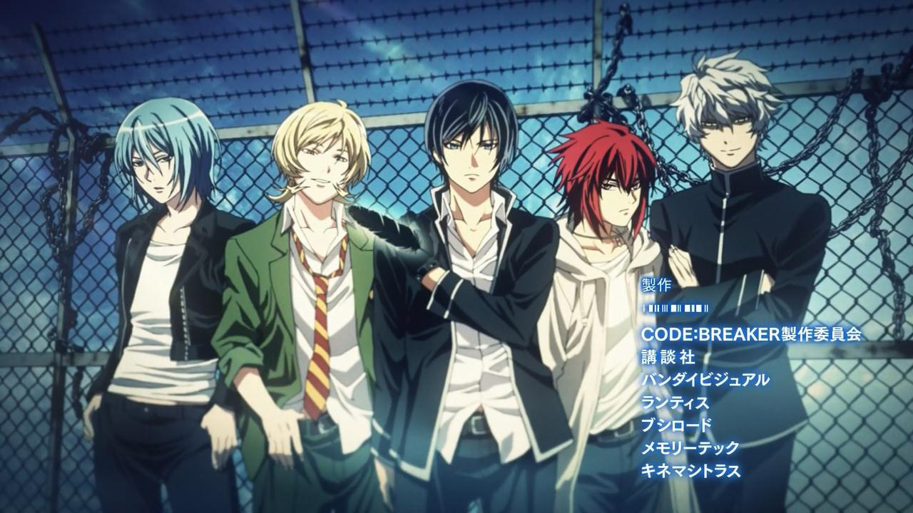 Code E Anime Characters : Resumen anime code breaker