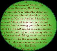 Fear Allah(SOB)
