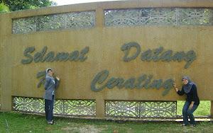 Cerating, Pahang