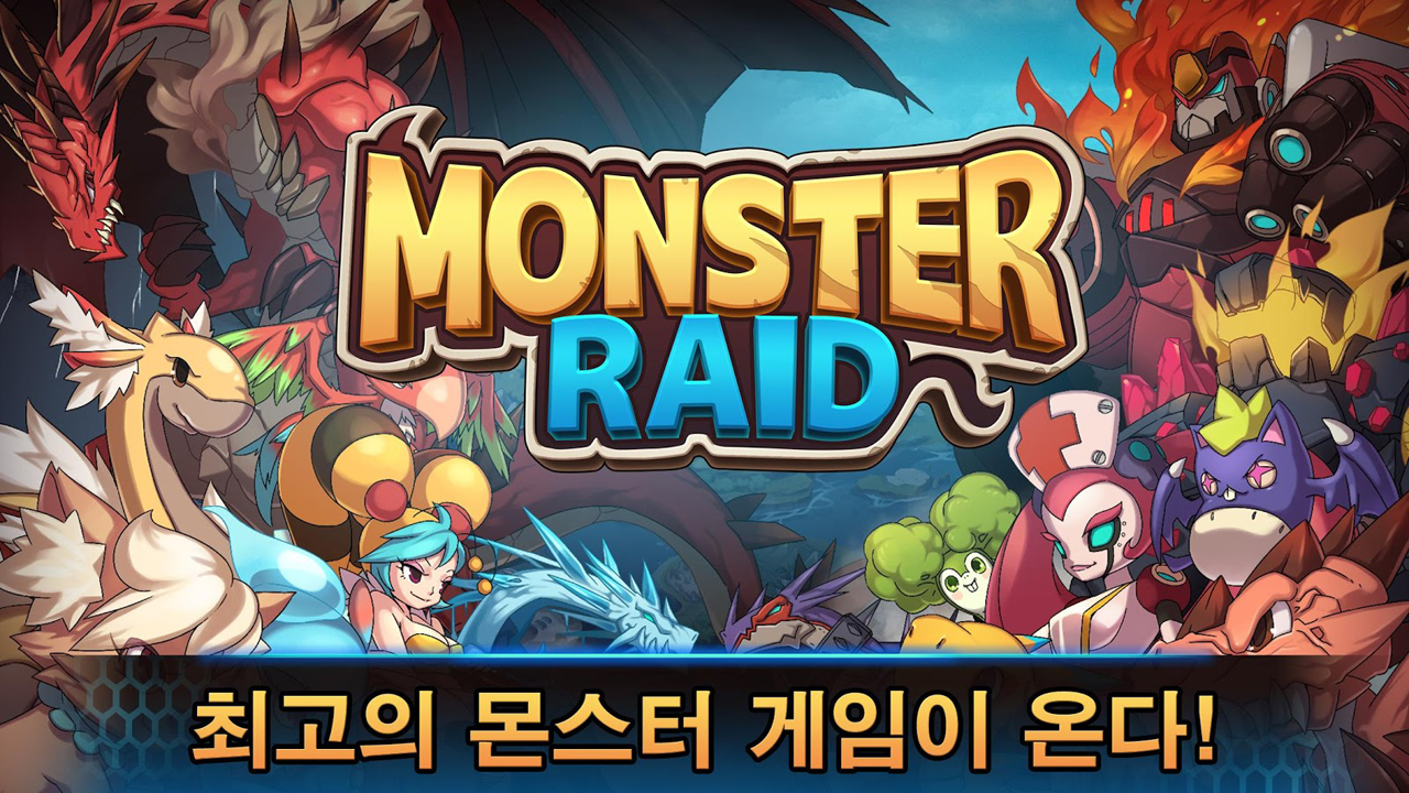 Monster Raid (몬스터레이드) Gameplay IOS / Android