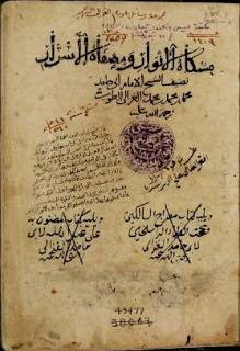 Kitab Tua