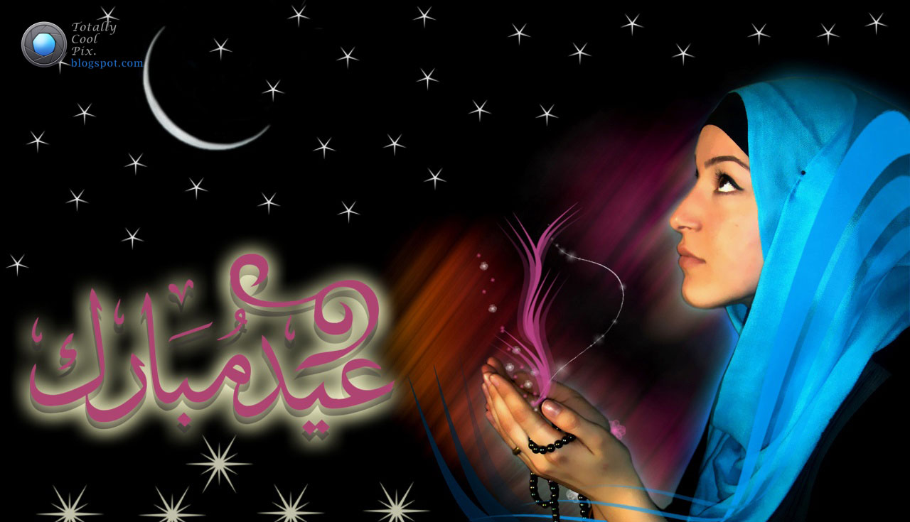Nice Eid cards | eid mubarak 2012 greetings wallpapers | background eid mubarak | eid mubarak greeting calligraphy card | EID MUBARIK WALLPAPER | eid al fitr | Eid ul fitr | Eid mubarak CArds | Eid Mubarak Wallpaper | Eid ul fitr wallpaper | eid ul adha pictures 2012 | Islamic Wallpaper | Free Eid Ul Adha Wallpapers | Hd eid ul adha wallpaper | Eid Ul Fitr High Quality Wallpapers | 60 Beautiful New Eid ul Fitr 2012 Wallpapers | 60 Beautiful New Eid ul Fitr 2012 Cards | Eid Mubarak Greetings Cards
