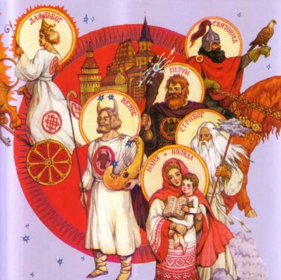 Древнерусские Боги, Картинки