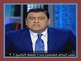 بــــــرنــــامــــج 90 دقيقة مع معتز الدمرداش 26-3-2017
