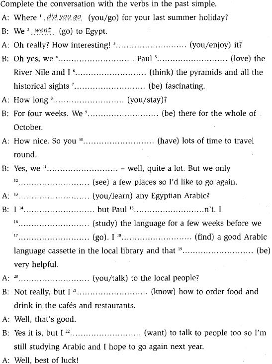 5000 Примеров По Английскому Языку Барашкова Past Simple