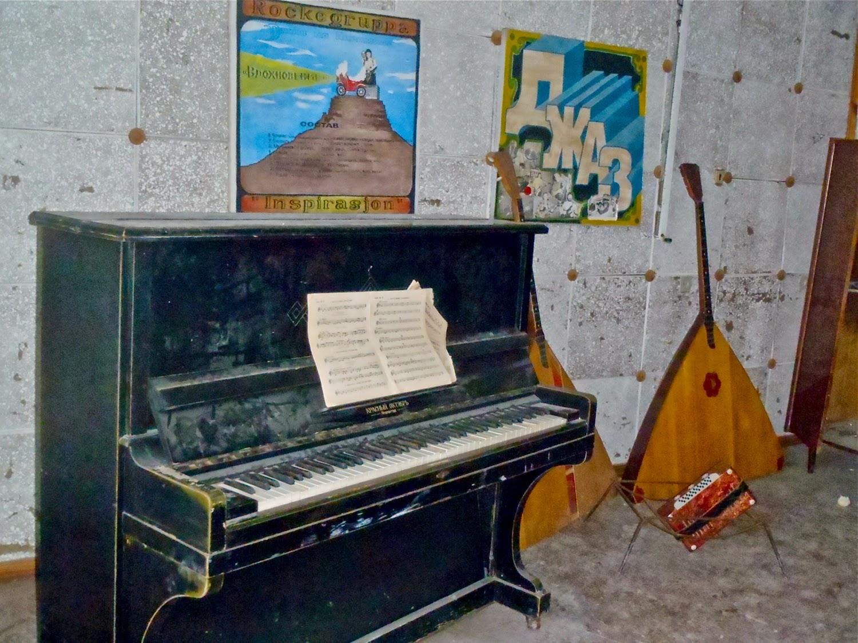 Sala de Música en Pyramiden