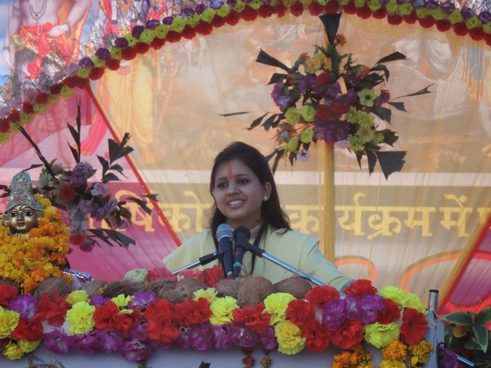 Bhagwat Katha Wallpaper Posted by Sadhvi Saraswati ji